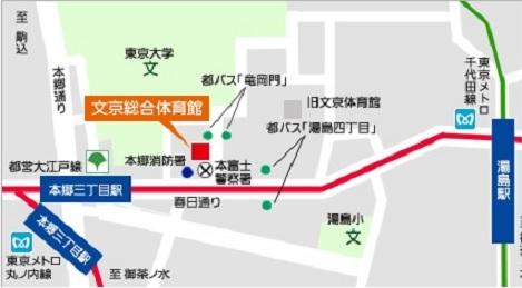 140414-文京総合体育館(湯島道場)