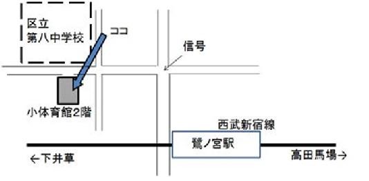 140414-鷺ノ宮道場アクセス地図